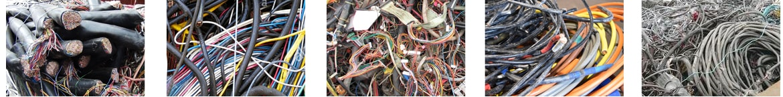 废电线电缆再利用处理设备适用原料